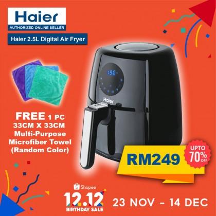 Haier 2.5L Digital Air Fryer HA-AF253 - Free 1pc microfiber towel (random color)