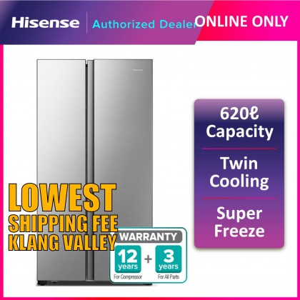 Hisense (620L) Side by Side Fridge RS666N4AC1