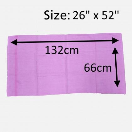 """Adult Bath Towel 26"""" x 52"""" (66cm x 132cm) 100% Cotton"""