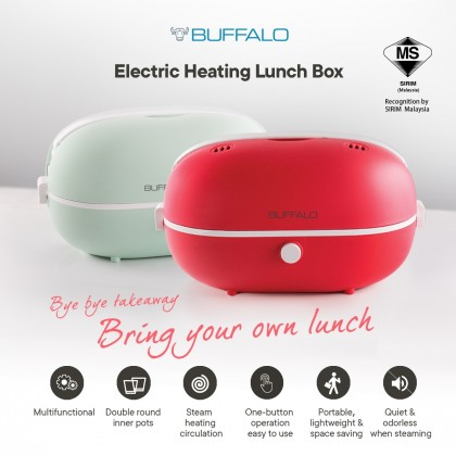 Buffalo (1L) KW85 Electric Heating Lunch Box