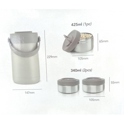 Buffalo 3 Layer Stainless Steel Vacuum Lunch Box SP110 (SP110)