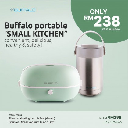 Buffalo Electric Heating Lunch Box + Stainless Steel Lunch Box KW85G/KW85R + SP110